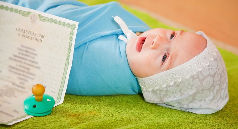 Das deutsche Recht sieht vor, dass Eltern eine Woche bzw. sieben Tage nach der Geburt Zeit dafür haben, die Geburtsurkunde zu beantragen. ( Foto: Shutterstock-Iakov Filimonov)